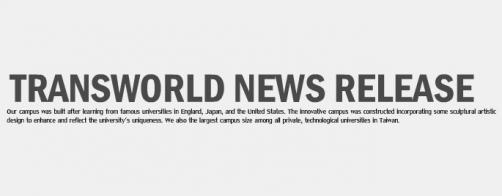 環球科技大學-新聞稿專區